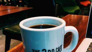The 3rd Cafe品川シーズンテラス店は、美味しいコーヒーと電源席・Wi-Fiも揃っている、品川随一のお店です