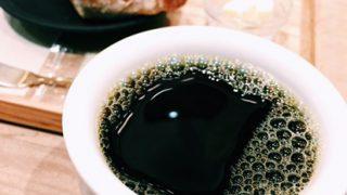 猿田彦珈琲・アトレ恵比寿にて、エチオピア・トールを飲んだら…コーヒー史上最強の衝撃を受けた件