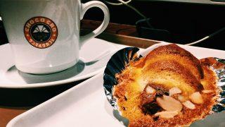 """サンマルクカフェの新商品""""ダマンドチョコクロ""""…これ、コーヒーチェーン最上位の美味さだぞ?!"""