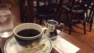 但馬屋珈琲店(新宿南口店)にて、マラウィ芸者コーヒーを飲んでみたら…力強いコクと苦味に圧倒されました